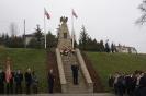 Obchody 97 rocznicy Odzyskania Niepodległości