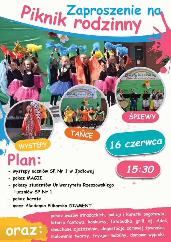 zaproszenie-2019-fill-600x849.jpg